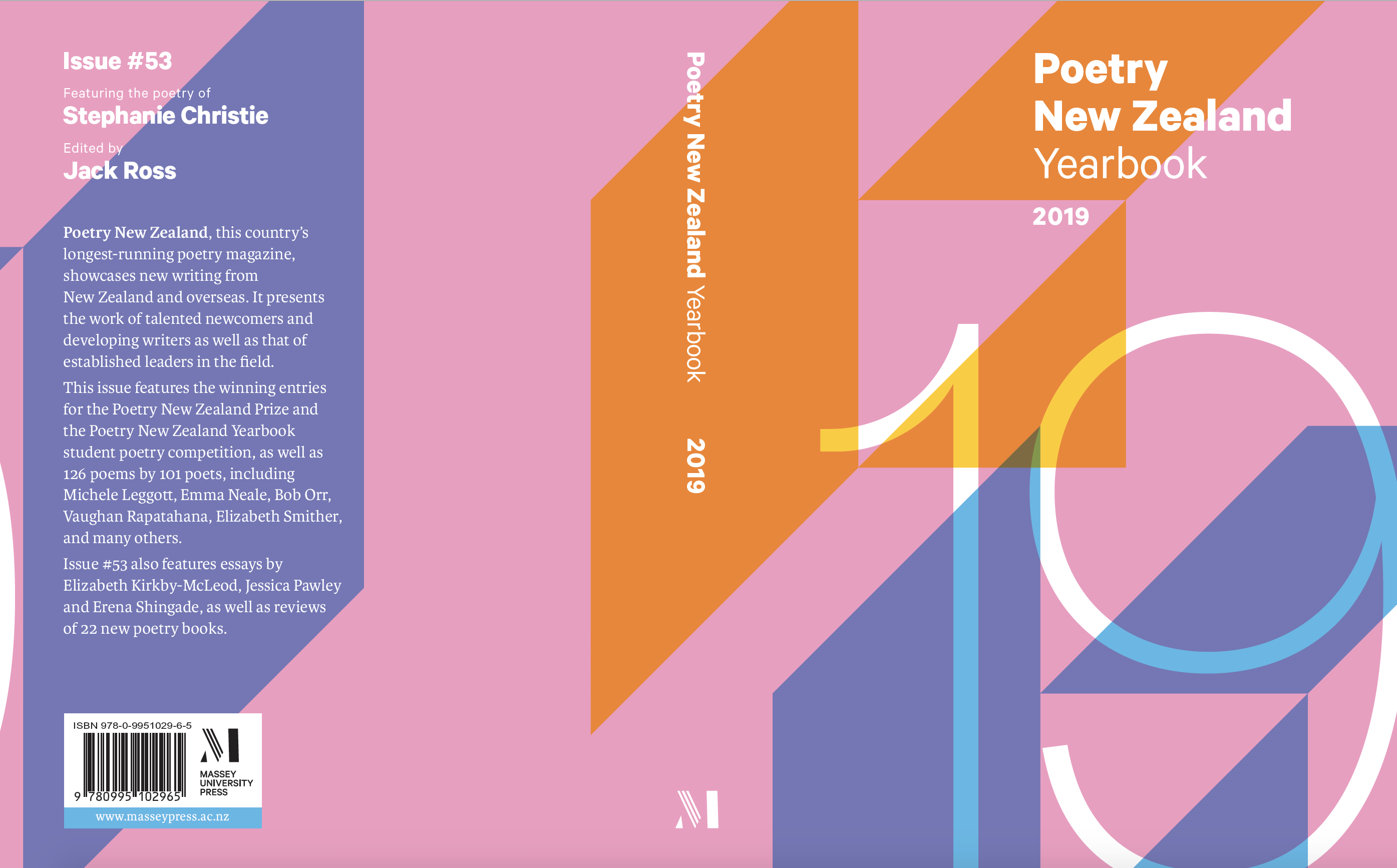 Poetry 19 cover